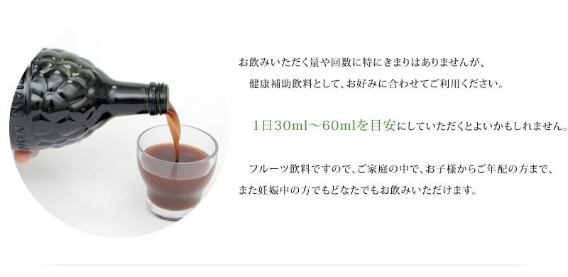 健康補助飲料