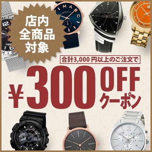 ブランド腕時計 【300円割引クーポン!】