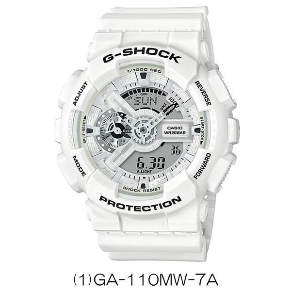 【選べる4モデル】CASIO G-SHOCK カシオ Gショック ジーショック  メンズ レディース BASICモデル ホワイト デジタル アナデジ 海外モデル あすつく 腕時計 nopple 02
