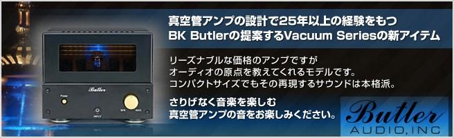 真空管アンプの設計で25年以上の経験をもつBK Butlerの提案するVacuum Seriesの新アイテム,リーズナブルな価格のアンプですがオーディオの原点を教えてくれるモデルです。コンパクトサイズでのその再現するサウンドは本格派。さりげなく音楽を楽しむ真空管アンプの音をお楽しみください