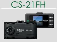 CS-21FH