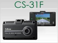 CS-31F