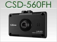 CSD-560FH