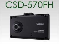 CSD-570FH