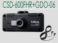 CSD-600FHR+GDO-06