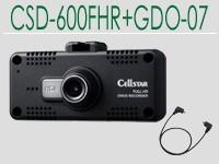 CSD-600FHR+GDO-07