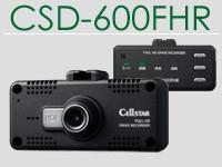 CSD-600FHR
