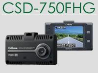 CSD-750FHG