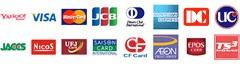 VISA、MasterCard、JCB、Diners、AMEXなどご利用になれます