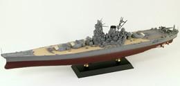 WPM01 1/700 日本海軍 戦艦 大和 最終時 塗