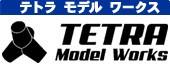 テトラモデル