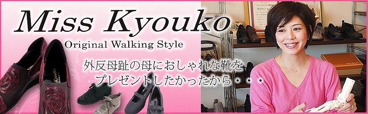 705de0a37056 野佐和倶楽部 Yahoo!店 - Yahoo!ショッピング
