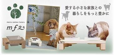 b2faa3304431 印傳屋 印伝屋 財布 「かぐわ」 小銭入(8401) 黒地ピンク白漆・ローズ