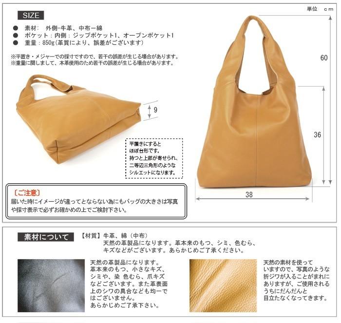 db5fa31724b8 20代 30代 40代 50代 の幅広い年代の女性に人気の 本革 トートバッグです。 ギフト プレゼント にも好評です♪