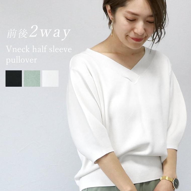 bb7070e5d8ba4 FUNNY COMPANY Yahoo!店 - ニット・セーター(ファッション レディース ...
