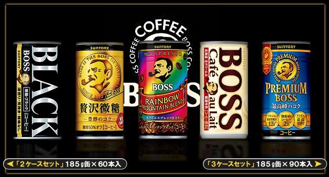 BOSS コーヒー
