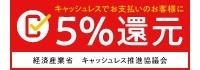 →商品はコチラ!