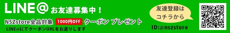 LIME@ お友達募集中!