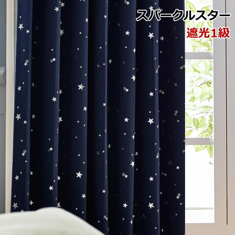 遮光カーテン、遮光3級プリントフェミニン柄、花柄、かわいい柄