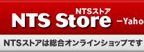 NTS Store(NTSストア)