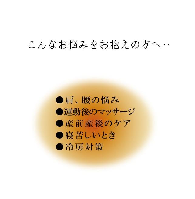 ジンジャー/生姜/アーユルヴェーダ/クリーム/肩