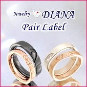 JewelryDIANA PAIR