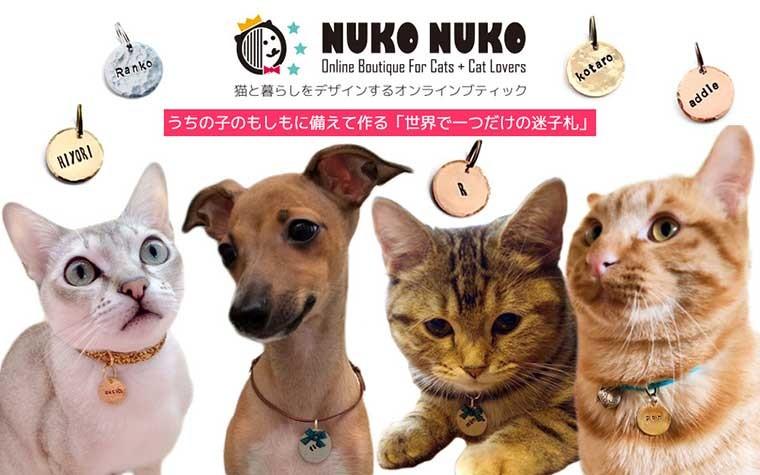 犬猫ペット用 迷子札 ネームタグ ペットタグ