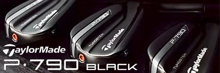 P790 ブラック