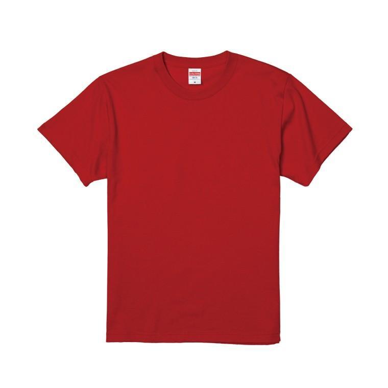無地 半袖 高品質 ハイクオリティー Tシャツ 大人気 5.6オンス ビッグサイズ 3L 4L XXL XXXL シンプル United Athle アスレ ペア 全色対応 メンズ 男性|numbers|10