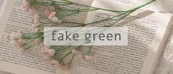fake green