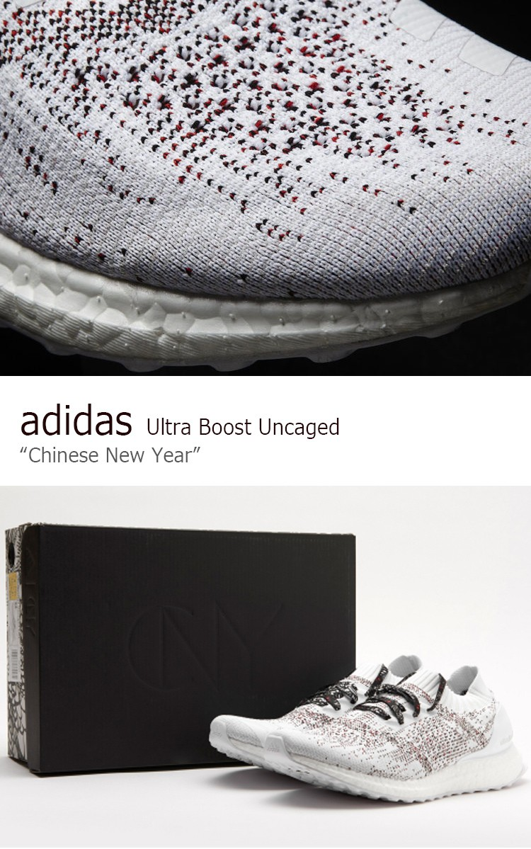 de2baa291ef7d 商品紹介. adidas Ultra Boost Uncaged Chinese New Year Ftwr White Core Red ...