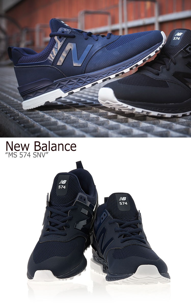 the best attitude ab8cf bdc78 ニューバランス 574 スニーカー New Balance メンズ レディース MS 574 SNV New Balance574 NAVY ネイビー  MS574SNV ...