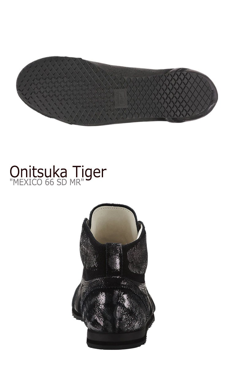 onitsuka tiger mexico 66 sd 001
