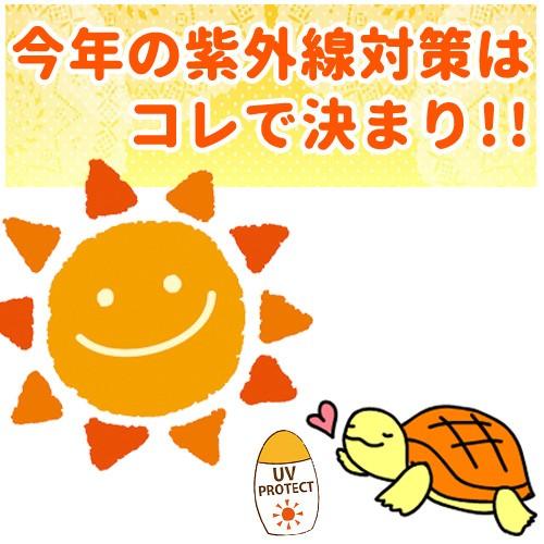 今年の紫外線対策はコレで決まり!!