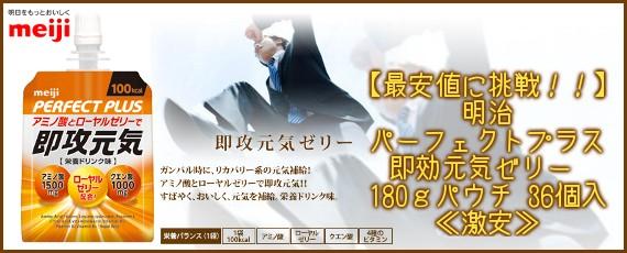 リニューアル新製品2ケース以上【送料無料