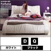 レザーベッド Fortuna【フォルトゥナ】