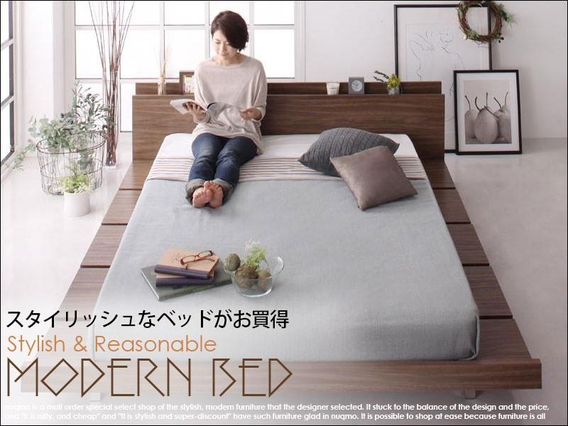 ベッド通販