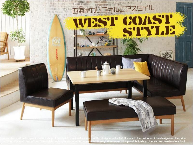 西海岸スタイル通販
