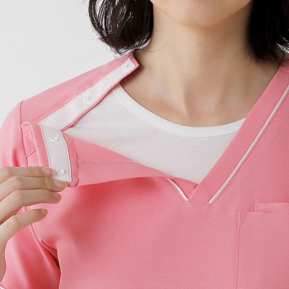 リネン洗濯対応可能。着脱カンタン肩スナップ