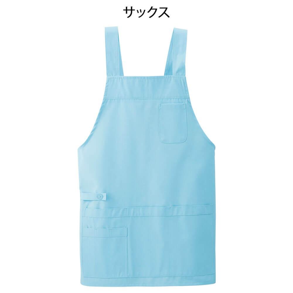 NEWショート丈エプロン(ポケット+)