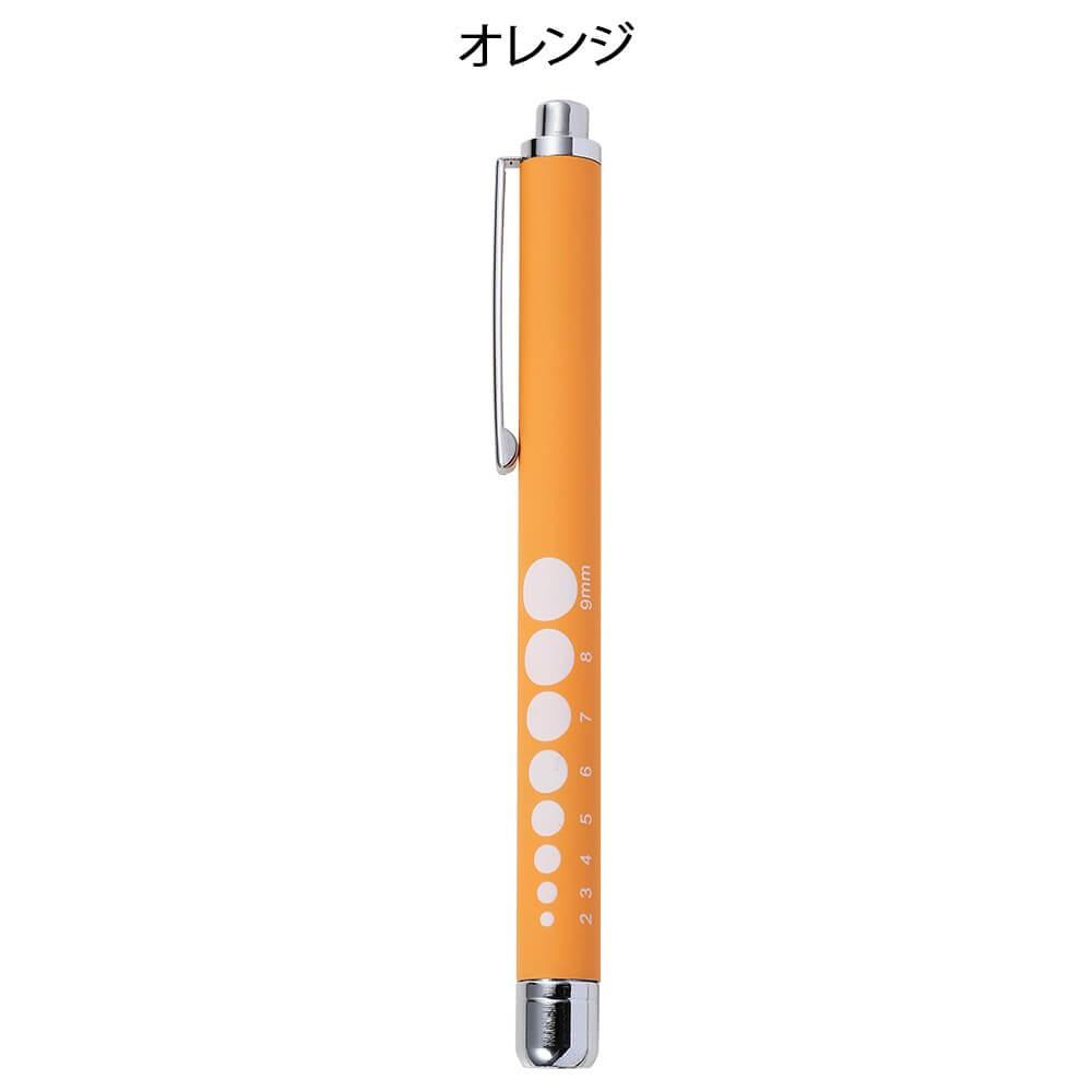 軽くて握りやすいソフトLEDペンライト
