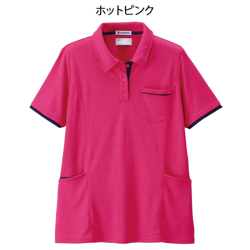 吸汗速乾 ゆったりレイヤードポロシャツ