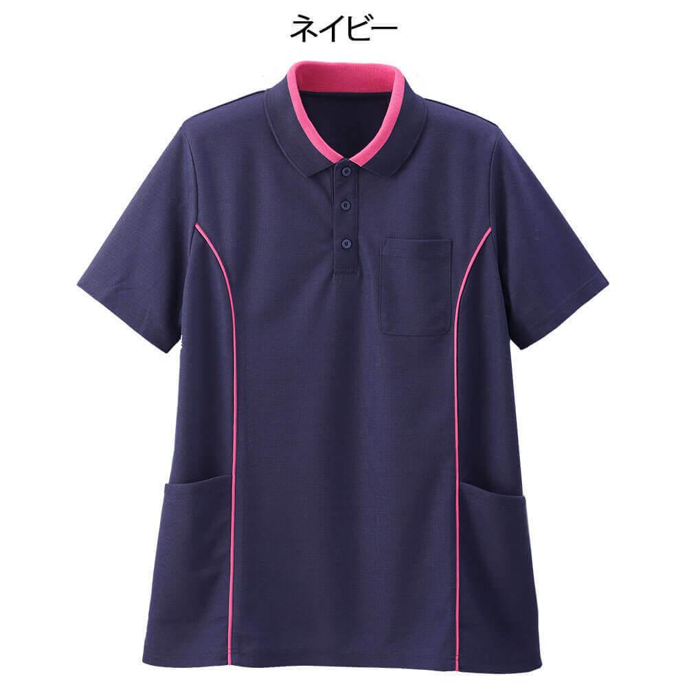 ゆったり ラインポロシャツ(カノコ)