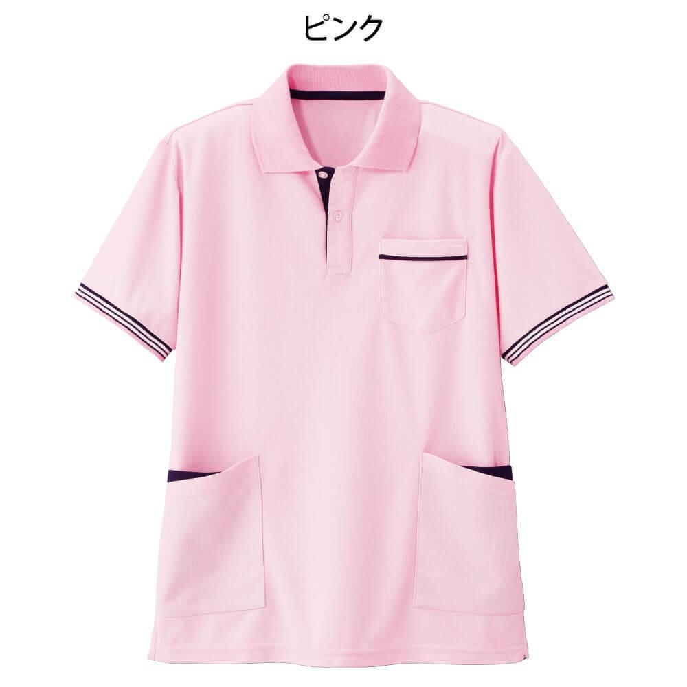 リブ配色サイドポケットポロシャツ