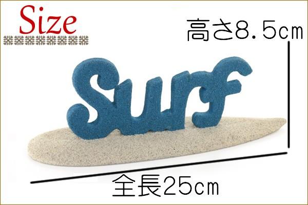 スタンドサーフボードサンドSurfサイズ