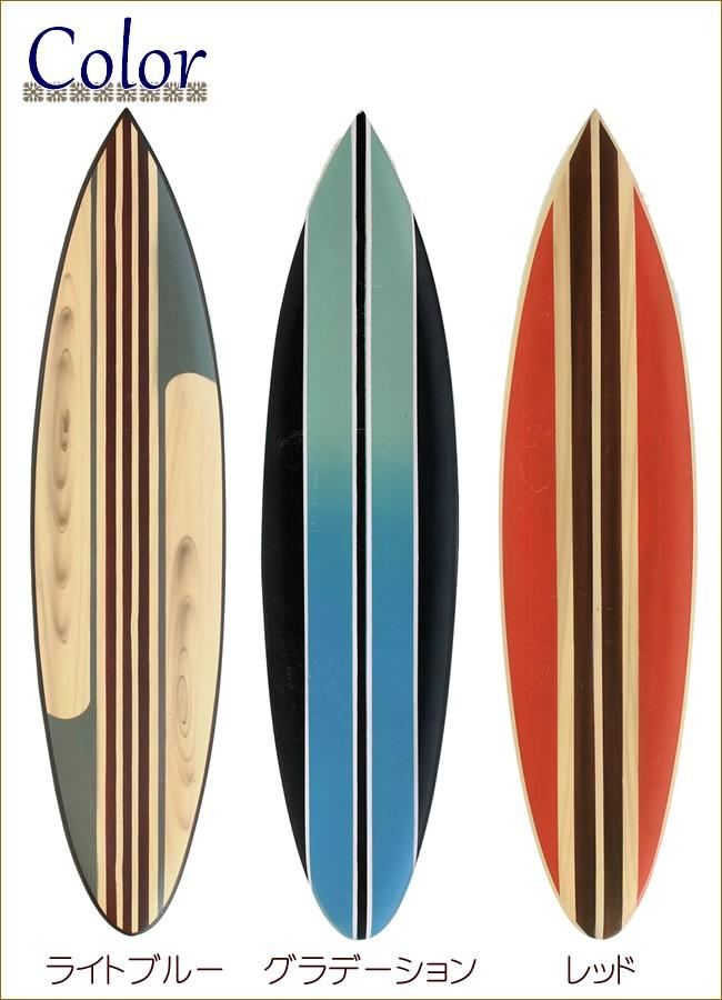 サーフボードウッドボード カラー