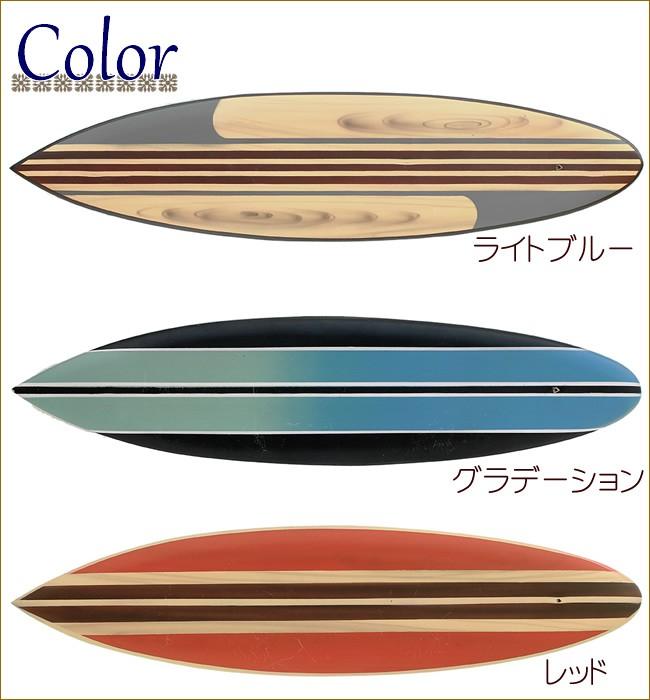 サーフボードインセンスホルダー カラー