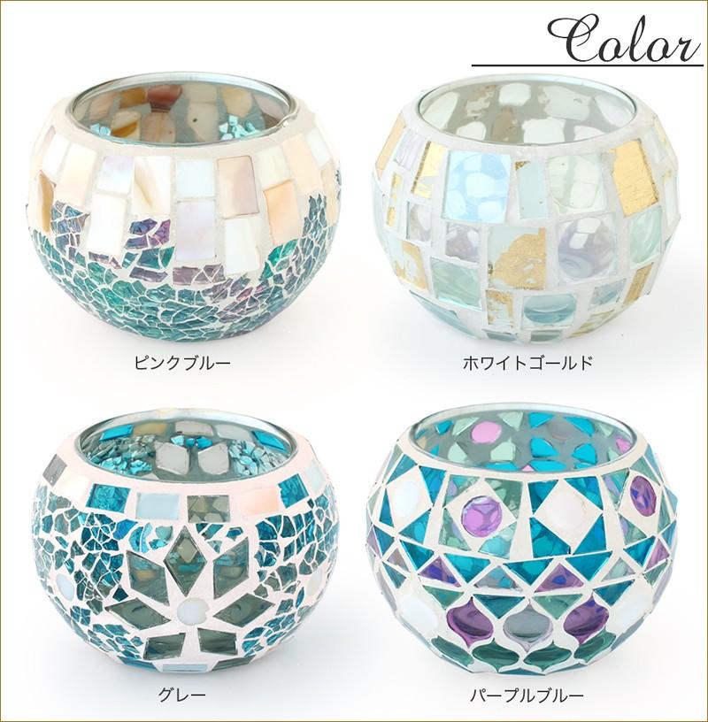 モザイクガラスホルダー カラー