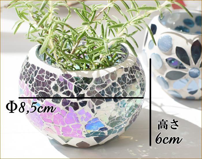 モザイクガラスホルダー ボール サイズ