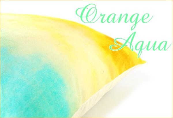 オレンジ×アクア